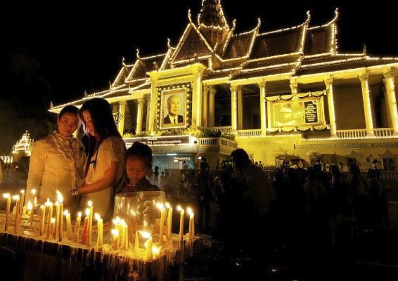 Pnomh Penh